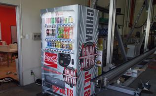 千葉ジェッツ自動販売機